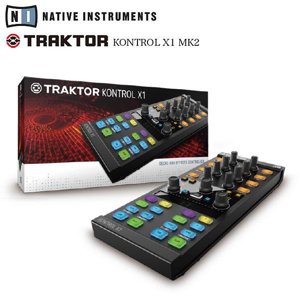 TRAKTOR KONTROL X1 MK2  / Native Instruments(ネイティブインストゥルメンツ)