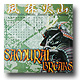 DJ $HIN / Samurai Breaks - バトルブレイクス -