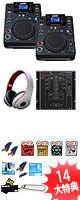 "CDJ-300 VMC-002XLu TUB オススメBセット ■限定セット内容■→ 【・教則DVD ・金メッキ高級接続ケーブル 3M 1ペア ・ミックスCD作成KIT ・OV-X8 ・セッティングマニュアル ・ネタCD2枚組 ・OAタップ ・USBメモリ4GB×2 ・DJ必需CD 計""5枚""】"