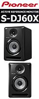 Pioneer(パイオニア) / S-DJ60X (1ペア) - アクティブモニタースピーカー  3大特典セット