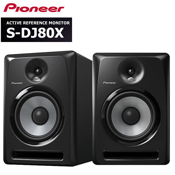 Pioneer(パイオニア) / S-DJ80X (1ペア) - アクティブモニタースピーカー ■限定セット内容■→ 【・最上級エージング・ツール ・OAタップ ・金メッキ高級接続ケーブル 3M 1ペア 】