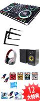 """Numark(ヌマーク) MIXTRACK QUAD  スターターAセット 【Serato DJ Intro 4デッキ対応】 ■限定セット内容■→ 【・ミックスCD作成KIT ・金メッキ接続ケーブル ・教則DVD ・セッティングマニュアル ・MS-210J ・LS-01 ・OV-X8 ・DJ必需CD 計""""5枚""""】"""