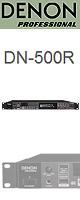Denon(デノン) / DN-500R - SD/USBレコーダー - 【ソリッドステートレコーダー/プレーヤー】 ■限定セット内容■ 【・OAタップ】