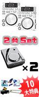 CDJ-350-W & デッキセーバー 2台オススメセット ■限定セット内容■→ 【・OAタップ ・ミックスCD作成KIT ・教則DVD ・ネタCD2枚組 ・セッティングマニュアル ・エレクトロハウス音ネタ ・USBメモリ4GB×2】
