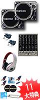 T.92 USB / M6USB オススメCセット ■限定セット内容■→ 【・テクニクス・スリップマット ・OAタップ ・ミックスCD作成KIT ・金メッキ高級接続ケーブル 3M 1ペア ・セッティングマニュアル ・スリップシート ・教則DVD ・激レアVTR ・OV-X8 】