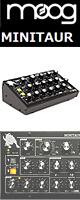 Moog(モーグ) / MiniTaur Rev.2 BASS SYNTH BK  - アナログ・ベース・シンセサイザー - 大特典セット