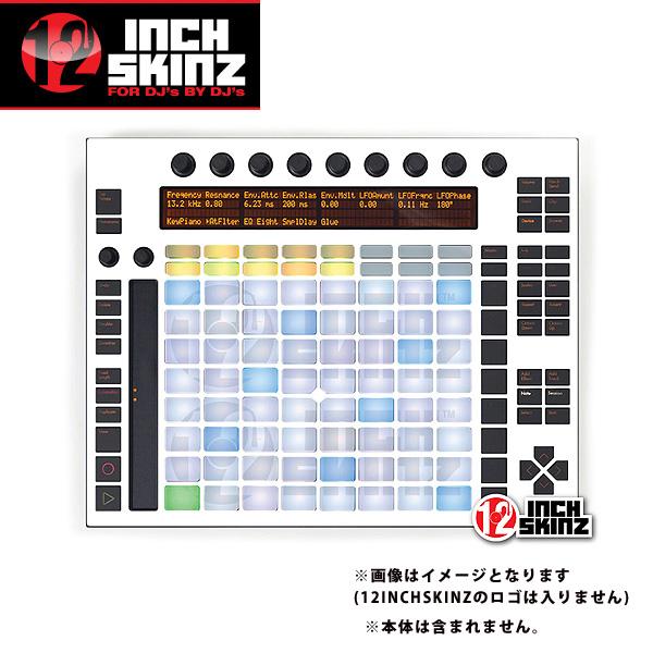 【限定1枚】12inch SKINZ / Ableton PUSH SKINZ (WHITE) - 【PUSH用スキン】『セール』『DJ機材』