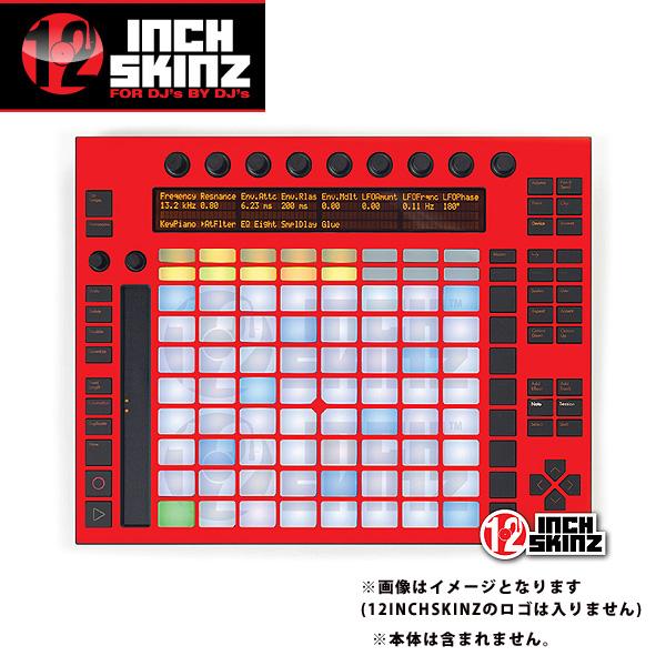 【限定1台】12inch SKINZ / Ableton PUSH SKINZ (RED) - 【PUSH用スキン】『セール』『DJ機材』