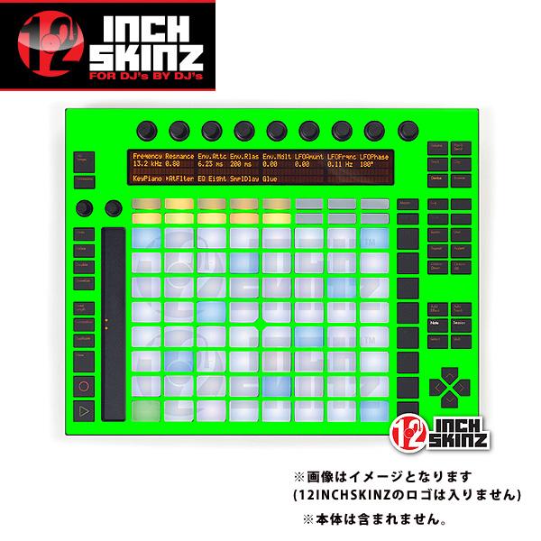 【限定2枚】12inch SKINZ / Ableton PUSH SKINZ - (NEON GREEN) - 【PUSH用スキン】『セール』『DJ機材』