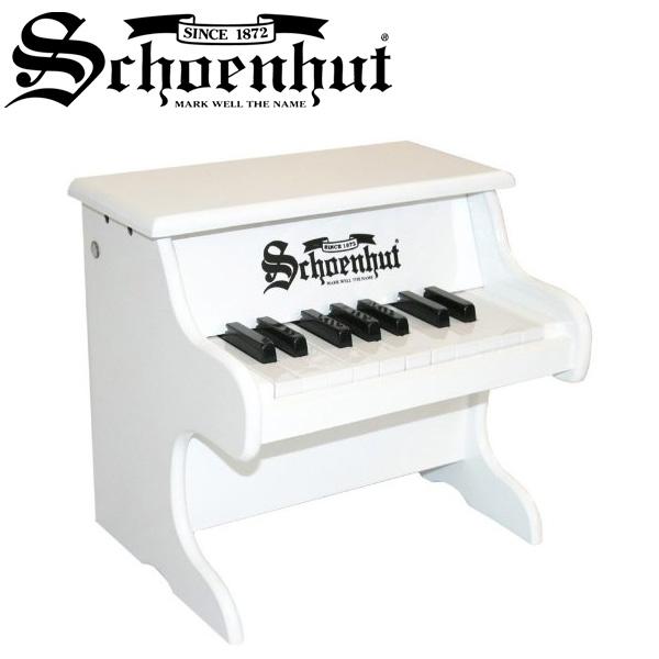 Schoenhut(シェーンハット) / My First Piano (White) 18鍵盤 トイピアノ