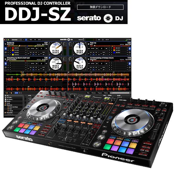 【限定1台】Pioneer(パイオニア) / DDJ-SZ 【Serato DJ 無償DVS対応】4チャンネルDJコントローラー