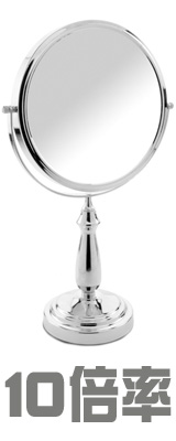 Danielle(ダニエル) / D808 《拡大鏡》 [鏡面 23cm] 【10倍率/等倍率】 卓上型テーブルミラー