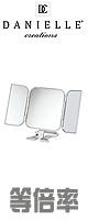 Danielle(ダニエル) / 0552 (シルバー) 《化粧鏡》 [鏡面 12cm x 12cm] 【等倍率】 - 手鏡/卓上型テーブルミラー -