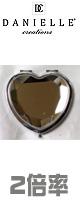 Danielle(ダニエル) / 0357 (クローム) 《拡大鏡》 [鏡面 5.5cm x 5cm] 【2倍率/等倍率】 -ハート型コンパクトミラー-