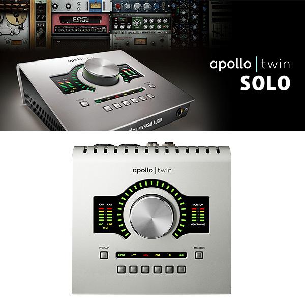 【限定1台】APOLLO TWIN SOLO / Universal Audio(ユニバーサルオーディオ) - Thunderboltオーディオインターフェイス -  『セール』 『DTM』
