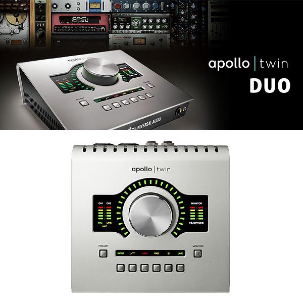 【限定1台】APOLLO TWIN DUO / Universal Audio(ユニバーサルオーディオ) - Thunderboltオーディオインターフェイス -『セール』『DTM』