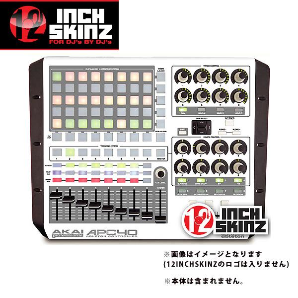 12inch SKINZ / Akai APC40 Skinz (White/Gray) 【APC40 用スキン】