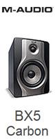 M-Audio(エム・オーディオ) / BX5 Carbon [70W] - 5インチ・2ウェイアクティブ・スピーカー - [1本販売] ■限定セット内容■→ 【・最上級エージング・ツール 】