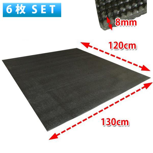 【6枚セット/合計700円以上お得】Pro-group(プロ・グループ) / FDM-01 【ドラムマット】【サイズ:約130cm x 120cm x 0.8cm】
