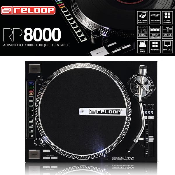 Reloop(リループ) / RP-8000 -  ダイレクトドライブ ターンテーブル MIDIパフォーマンス -