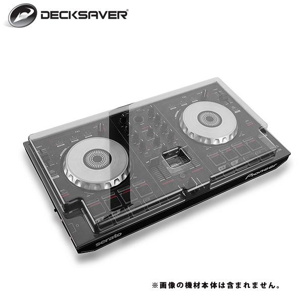 DECKSAVER(デッキセーバー) / DSLE-PC-DDJSB -【DDJ-SB / DDJ-SB2 / DDJ-RB 対応ダストカバー】 -