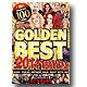 DJ★Ruby / Golden Best〜2014 1ST Half〜 [2DVD]