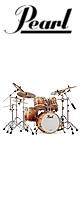 Pearl(パール) / Masters  - ドラムセット - 【特別注文:お見積り対応】