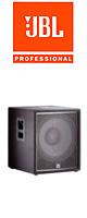 JBL(ジェービーエル) / JRX218S - サブウーファー - [正規品2年保証] ■限定セット内容■→ 【・最上級エージング・ツール 】
