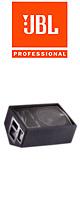 JBL(ジェービーエル) / JRX212 - 2-Wayステージモニター(12インチ) - 【一本販売】 [正規品2年保証] ■限定セット内容■→ 【・最上級エージング・ツール 】