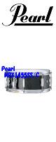 【数量限定特価】Pearl(パール) / MRX1455SS/C (#402 AB:アバロン) 【Masters Custom ・スネア】