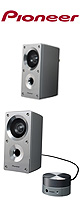 Pioneer(パイオニア) /  Premium USB Speaker  - ISS-C270A-S -【DESK LIVEシリーズ】