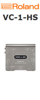 Roland(ローランド) / VC-1-HS - ビデオコンバーター - 大特典セット