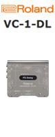 Roland(ローランド) / VC-1-DL - ビデオコンバーター - 1大特典セット