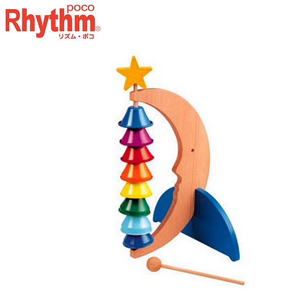 Rhythm Poco(リズムポコ) / クレッセントベル (RP-860/CRB)  - 幼児楽器 -