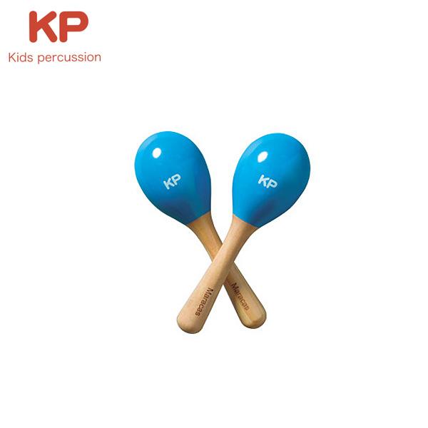 Kids Percussion(キッズパーカッション) / ミニマラカス ブルー (KP-120/MM/BU)  - 幼児楽器 -