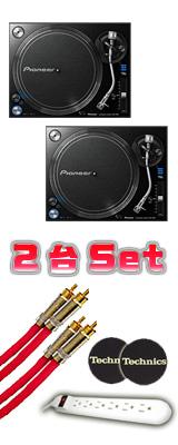 Pioneer(パイオニア) / PLX-1000  2台セット  6大特典セット