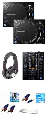 PLX-1000 /  DJM-450 オススメBセット 10大特典セット