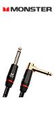 Monster Cable(モンスターケーブル) / MONSTER BASS M BASS2-21A (SL/約6.4m) - ベースシールド・ケーブル - 【MONSTER CABLE:生涯保証制度 有】