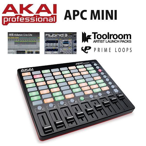 Akai(アカイ) / APC MINI (Ableton Live Lite付属)- ミニサイズ・パッドコントローラー -