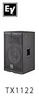 Electro-Voice(エレクトロボイス) / TX1122 -パッシブスピーカー-Tour Xシリーズ [国内正規品5年保証] 【一本販売】 2大特典セット