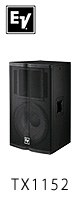 ■ご予約受付■ Electro-Voice(エレクトロボイス) / TX1152 -パッシブスピーカー-Tour Xシリーズ [国内正規品5年保証] 1大特典セット
