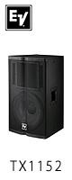 Electro-Voice(エレクトロボイス) / TX1152 -パッシブスピーカー-Tour Xシリーズ [国内正規品5年保証] 1大特典セット