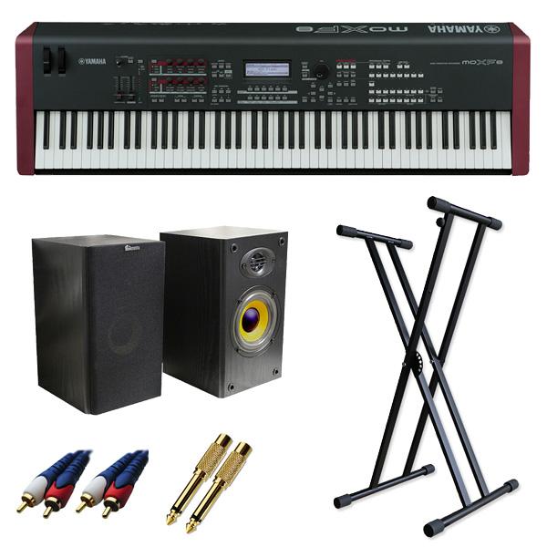【高音質スピーカーセット】Yamaha(ヤマハ) / MOXF8 - 88鍵シンセサイザー 3大特典セット