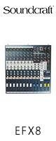 Soundcraft(サウンドクラフト) / EFX8 -デジタルエフェクター搭載コンパクトミキサー- ■限定セット内容■→ 【・OAタップ 】