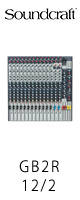 Soundcraft(サウンドクラフト) / GB2R 12/2 -コンパクトミキサー- ■限定セット内容■→ 【・OAタップ 】