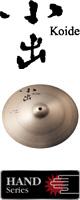 小出シンバル(コイデシンバル) / ハンドスプラッシュ 10インチ 【HD-10SP】ハンド・パーカッションと一緒に!  大特典セット