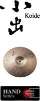 小出シンバル(コイデシンバル) / ハンド・チャイナ・スプラッシュ 10インチ 【HD-10CSP】 ハンド・パーカッションと一緒に!  1大特典セット
