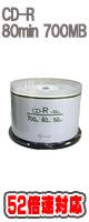 Good-J / GCR52X50P [700MB/80min] -50枚入りCD-R-