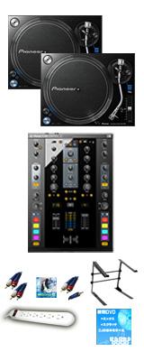 PLX-1000 / TRAKTOR Kontrol Z2 DVSオススメAセット 14大特典セット