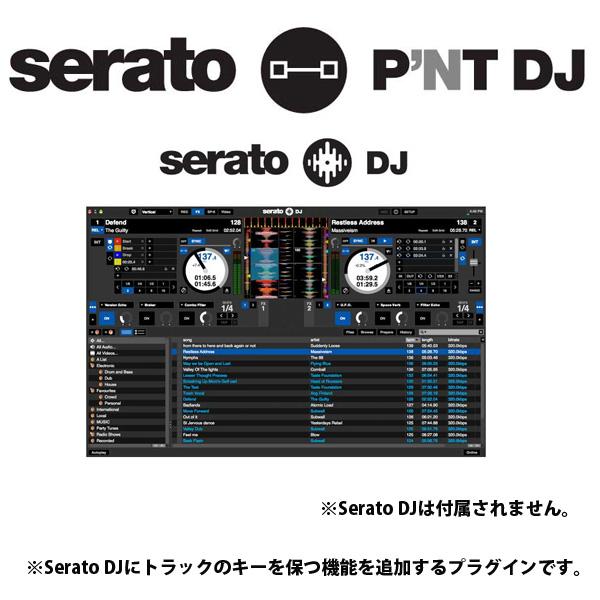 SERATO(セラート) / PITCH 'N TIME DJ 【Serato DJ ピッチ補正プラグイン】